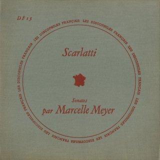 スカルラッティ:ピアノ・ソナタ(13曲)