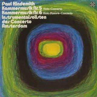 ヒンデミット:室内音楽5番Op.36−4(Va協奏曲),6番Op.46−1(ヴィオラ・ダモーレ協奏曲)