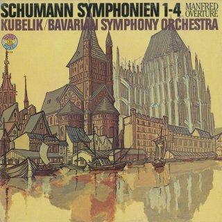 シューマン:交響曲全集(4曲),マンフレッド序曲Op.115
