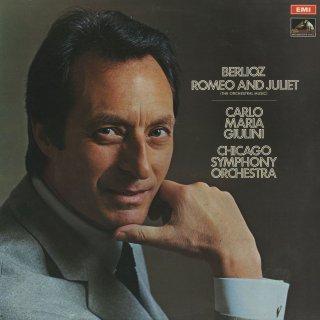 ベルリオーズ:「ロメオとジュリエット」組曲Op.17