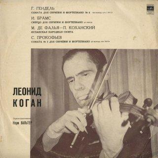 ヘンデル:ヴァイオリン・ソナタ6番,ブラームス:スケルツォ,ファリャ:スペイン組曲,プロコフィエフ:ヴァイオリン・ソナタ2番