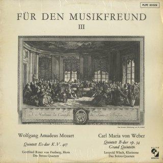 モーツァルト:ホルン五重奏曲K.407,ウェーバー:クラリネット五重奏曲Op.34