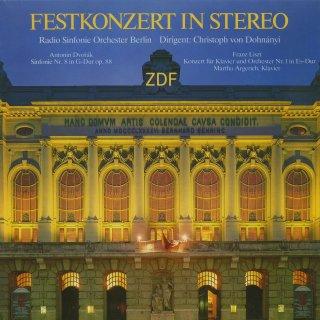 リスト:ピアノ協奏曲1番,ドヴォルザーク:交響曲8番Op.88