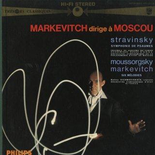 ストラヴィンスキー:詩篇交響曲,ムソルグスキー(マルケヴィチ編):6つのメロディー