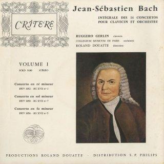 バッハ:チェンバロ協奏曲集(2・3・4台含む)/BWV.1044,1052〜1058,BWV.1060〜1065
