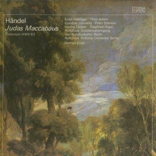 ヘンデル:オラトリオ「ユダス・マカベウス」(全曲)