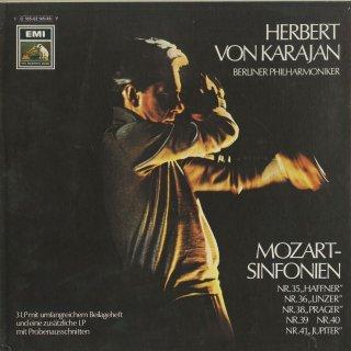 モーツァルト:交響35番K.385,36番K.425,38番K.504,39番K.543,40番K.550,41番K.551