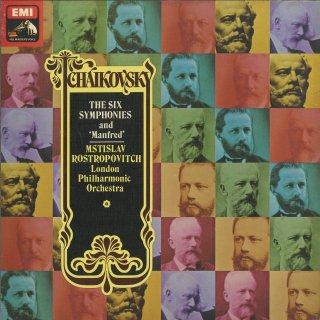 チャイコフスキー:交響曲全集(「マンフレッド」含む全7曲)