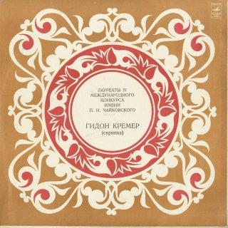コレッリ:ヴァイオリン・ソナタOp.5−1,ハイドン:ヴァイオリン・ソナタ,ショーソン:詩曲,ヴィエニャフスキ:華麗なる変奏曲Op.15