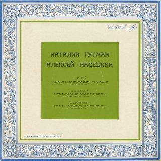 チェロ・ソナタ集/バッハ:2番BWV.1028,ドビュッシー,プロコフィエフ:Op.119
