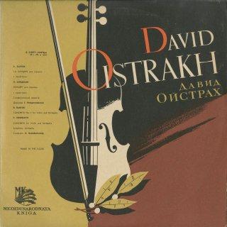 バルトーク:ヴァイオリン協奏曲1番,ヒンデミット:ヴァイオリン協奏曲