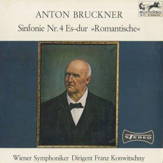 ブルックナー:交響曲4番「ロマンティック」(1899年版)