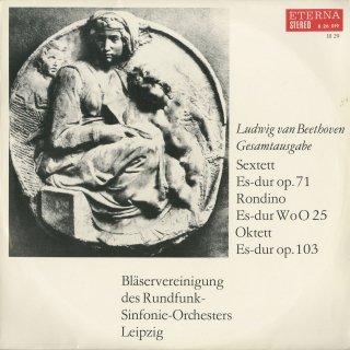 ベートーヴェン:六重奏曲Op.71,ロンディーノWoO.35,八重奏曲Op.103