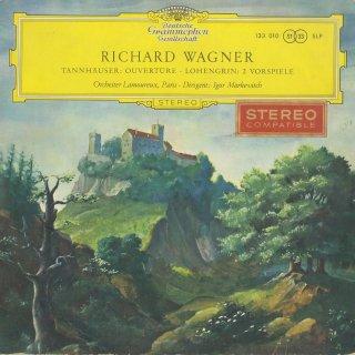 ワーグナー:タンホイザー〜序曲,ローエングリン〜第1,3幕への前奏曲