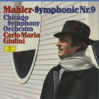マーラー:交響曲9番