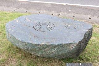 青石石彫 水のテーブル1200×580×H800�
