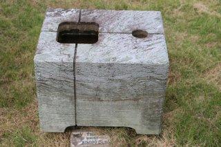 青石石彫 つくばい1.5×1.2×H1.1尺