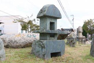 伊予青石石彫灯籠650×700×H1300