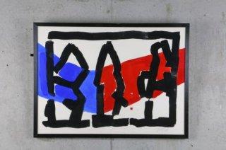 画 三人の女 フランスアルシェ560×750