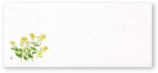 箸置マット 菜の花