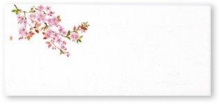 箸置マット 桜1