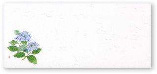 箸置マット 紫陽花