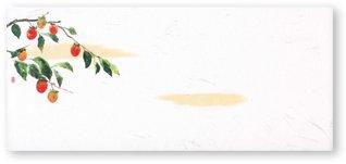 箸置マット 柿