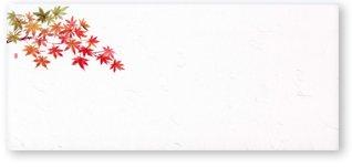 箸置マット 紅葉