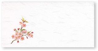ミニマット 桜