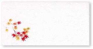 ミニマット 紅葉