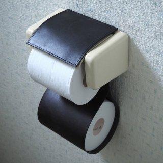 トイレットペーパーホルダー カバー(ブラック)