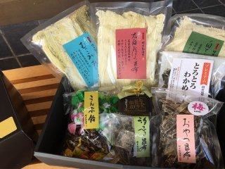 増井弘海堂 玉手箱シリーズ【黒】自由自在に詰め合わせ