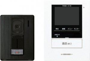 アイホン JQ-12E テレビドアホン ROCO録画 AC電源直結式