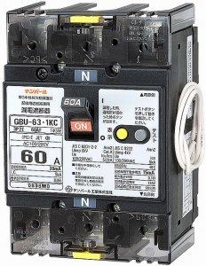 テンパール工業 GBU-63-1KC 3P 2E 60AF 30MA 単3中性線欠相保護付漏電遮断器 60A 30mA