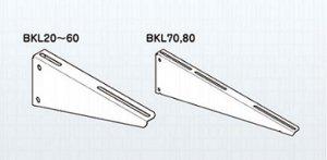 ネグロス Z-BKL80 ブラケット 溶融亜鉛メッキ