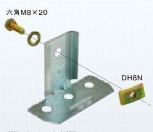 ネグロス Z-GS2B ワールドダクター ベース金具 Z-D1・Z-D2用