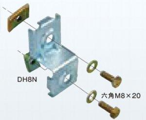 ネグロス Z-GS1CR ワールドダクター 連結金具 Z-D1・Z-D2用