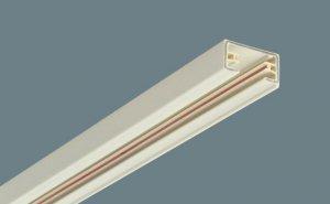 パナソニック DH0212 配線ダクト本体 白 2m 100V用 2P15A125V