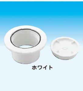 因幡電工 AC-100-W エアコンキャップ