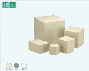 日動電工 PB121280JHW プルボックス 平蓋 正方形(ノック無) 120x120x80 アイボリー