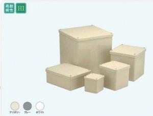 日動電工 PB121280KGHW プルボックス カブセ蓋 正方形(ノック無) 120x120x80 グレー