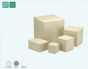 日動電工 PB151575GHW プルボックス 平蓋 正方形(ノック無) 150x150x75 グレー