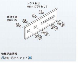 ネグロス 7ARG1E 伸縮自在継ぎ金具 ライト型アルミラック アルミニウム製ラダータイプ