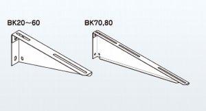 ネグロス BK60 ブラケット