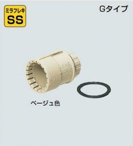 未来工業 MFSK-16GPS コネクタ 防水型 ミラフレキSS専用 ベージュ 10個入