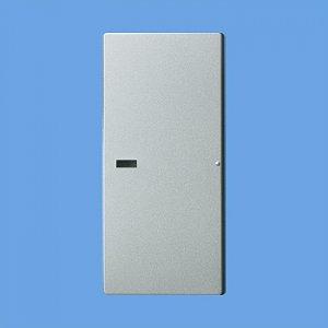 パナソニック WXT3021S ラフィーネアシリーズ 埋込スイッチ用ハンドル 表示付・ネームなし ウォームシルバー