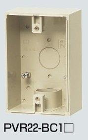 未来工業 PVR22-BC1J 露出スイッチボックス (防水コンセント用) VE16・22(1方出) ベージュ
