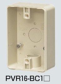 未来工業 PVR16-BC1J 露出スイッチボックス (防水コンセント用) VE14・16(1方出) ベージュ