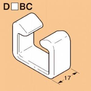 ネグロス D1BC-K ワールドダクター 端末保護キャップ(20個入) 黒
