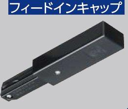 JAPPY JLD-0231K フィードインキャップ ブラック 15A-125V